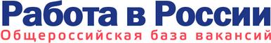 «Баннер портала Работа в России